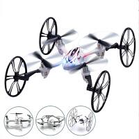 四轴飞行器变形 2.4G远遥控飞机爬墙 男孩充电玩具飞碟无人机