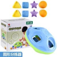 男孩宝宝玩具1-3岁男孩女配对积木1-2周岁婴儿童数字字母形状认知 早教益智玩具兼容乐高 图形分拣器