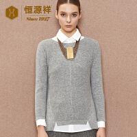 恒源祥女士提花圆领羊绒衫秋季新品修身不规则纯羊绒套头毛衣