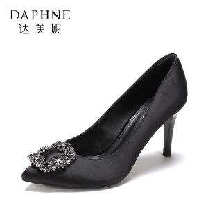 【9.20达芙妮超品2件2折】Daphne/达芙妮春秋季细高跟单鞋经典浅口女士单鞋 1717404073