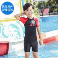 儿童泳衣男小孩防晒分体游泳衣小中大童连体泳衣男童泳裤