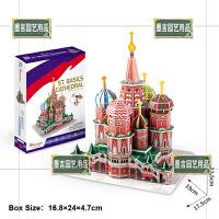 模型3d立体拼图智力玩具拼插拼装模型