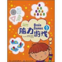 封面有磨痕-QD-天天思维训练大卡脑力游戏2 [英] 露西・鲍曼 9787501604487 人民文学出版社,天天出版