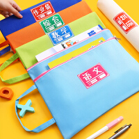学生科目分类文件袋A4手提试卷课本分类收纳袋拉链袋彩色资料袋作业防水拉链袋小学生补习袋大容量试卷袋帆布