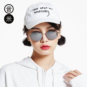 音米炫彩膜太阳镜男墨镜女复古潮人防紫外线金属圆框眼镜