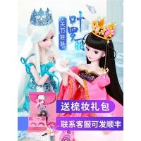 芭比娃娃套装叶罗丽娃娃罗丽仙子60厘米冰公主夜萝莉女孩玩具