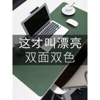 鼠标垫超大号大号桌垫笔记本电脑垫键盘一体办公学生学习写字台书桌垫桌面女家用男办公室防水长垫子加厚定制