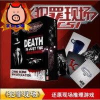 BJ桌游 犯罪现场第一版第二版含新扩展 2016版