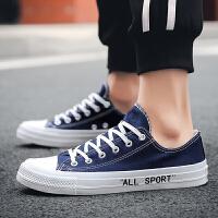 帆布鞋男低帮韩版小白鞋百搭男士休闲板鞋夏季潮鞋潮流黑色布鞋子