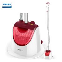 飞利浦(Philips)蒸汽挂烫机 家用手持/挂式迷你电熨斗 烫衣服熨烫机立式手持烫斗 1.2升大容量 GC500/4