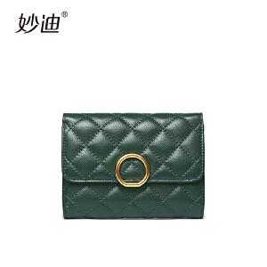 真皮钱包女短款2017新款韩版折叠简约女士三折钱夹欧美菱格零钱包