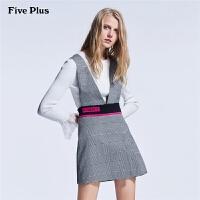 Five Plus女装格子连衣裙高腰千鸟格背带裙短裙子拼接气质