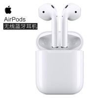 【赠耳机套+防丢绳】苹果Apple AirPods 蓝牙无线耳机 原装iPhoneX/8/7手机耳麦 音乐双耳运动蓝牙