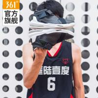 361度男鞋冬季篮球鞋男Sac-air气垫缓震篮球战靴男耐磨运动鞋