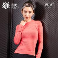 奥义2017秋冬瑜伽服女跑步运动健身服女瑜伽T恤长袖运动上衣新品