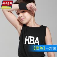 运动护腕护具排球儿童学生篮球足球男童女童擦汗套装小孩护手腕套 均码【高弹力,适合5-12岁】