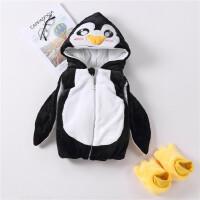 Creamy baby秋冬加厚宝宝马甲可爱企鹅保暖婴儿马甲动物造型男女儿童棉背心