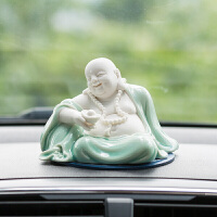 陶瓷弥勒佛进宝汽车香水座摆件青釉白瓷创意笑佛像车载摆件 青色佛