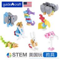 动物积木玩具拼装小颗粒动物积木儿童玩具