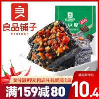 满减【良品铺子 长沙臭豆腐120g*1袋】黑色油炸豆腐干湖南特产零食小吃香辣味120g