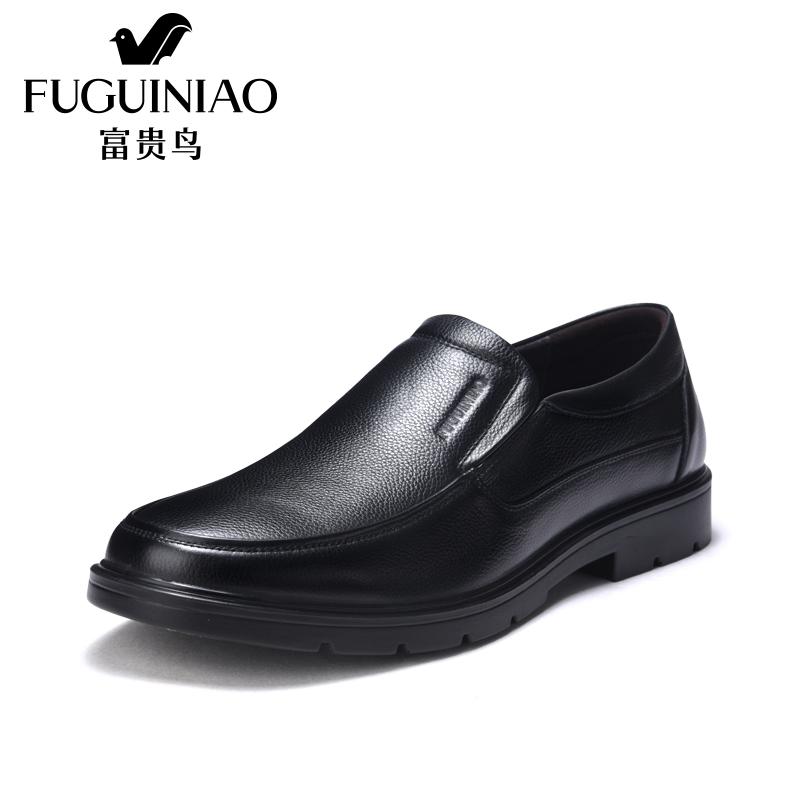 富贵鸟男鞋皮鞋英伦  秋季新品爸爸鞋男士商务休闲皮鞋
