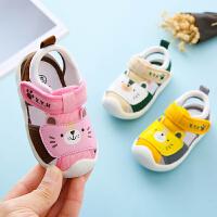 宝宝凉鞋女夏季学步软底防滑包头男童0-1-2岁婴幼儿机能凉鞋