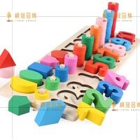 积木玩具1-2-3-6周岁儿童智力开发宝宝三合一数字形状对数板