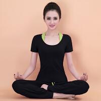 瑜伽服套装春夏季新款健身服女显瘦愈加服瑜珈服三件套