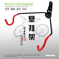 高强度自行车挂架墙壁挂钩山地车挂架子展示架挂壁式停车架停放架