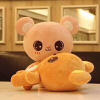 【全店支持礼品卡】想念熊公仔熊熊玩偶情侣熊抱枕毛绒玩具布娃娃送女友礼物圣诞礼物