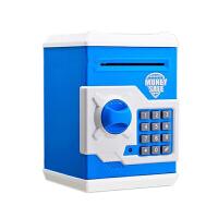 儿童密码箱储蓄罐 玩具保险柜箱存钱罐存取款机自动吸纸迷你ATM机