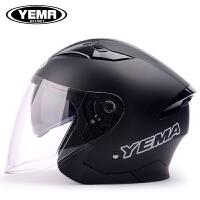 头盔男电动车摩托车安全帽半覆式四季通用夏季双镜片半盔女士