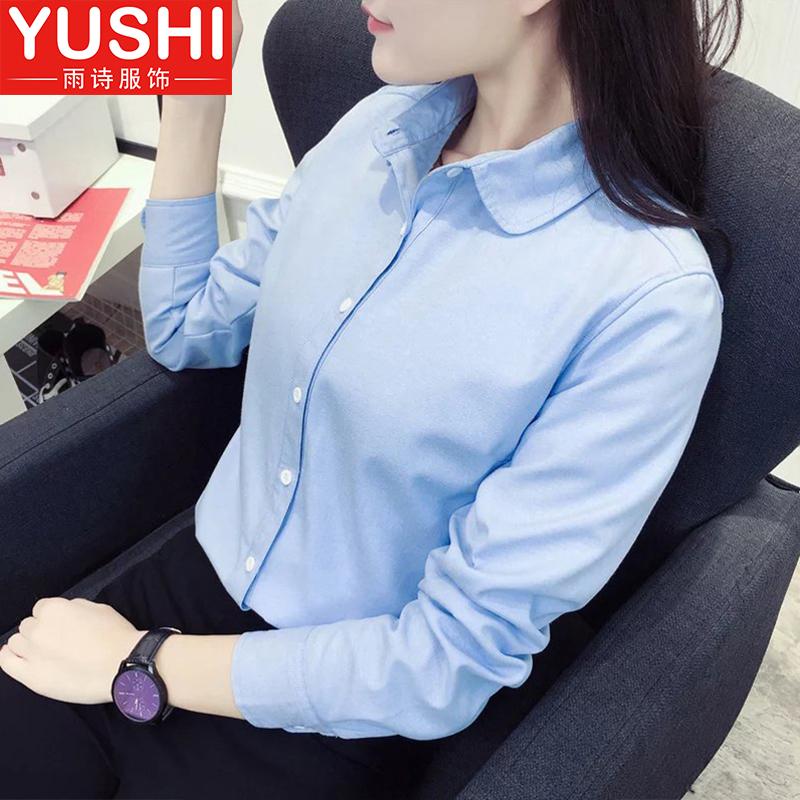 2018长袖衬衫纯色打底衫女韩版休闲春大码百搭长袖衬衣上衣