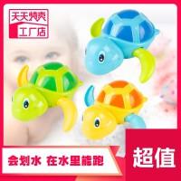 宝宝洗澡玩具儿童沐浴男孩女孩玩水小孩婴儿游泳戏水小乌龟
