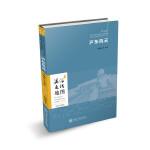 海派文化地图:沪东风云