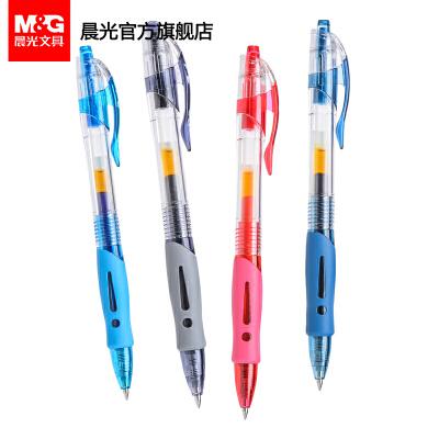 晨光办公文具按动中性笔签字笔0.5蓝黑笔水笔红笔GP1008