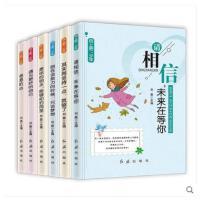 向上吧少年遇见更好的自己全6册 课外书10-11-12-13-14-15岁五六年级必读的儿童文学读物 初一课外阅读书籍
