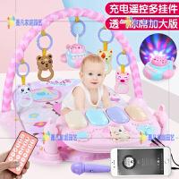 婴儿脚踏钢琴健身架新生儿宝宝音具0-1岁3-6-12个月幼儿 【7900内容】充电版投影相机 粉