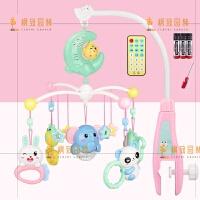 婴儿床铃旋转音具新生儿0-1岁宝宝0-3-6个月摇铃床头铃床挂铃
