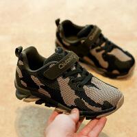 童鞋儿童鞋子男中大童透气青少年男童运动鞋