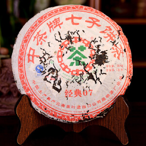 【7片一起拍】2007年-中茶牌-经典07古树生茶-357克/片
