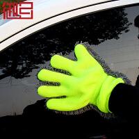 御目 洗车手套 加厚雪尼尔双面毛绒擦车手套抹布汽车清洁洗车工具单只装