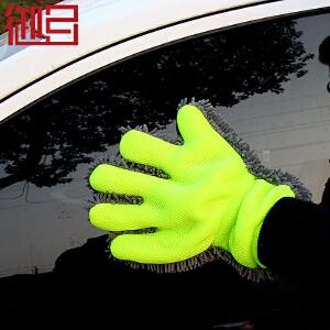 【爆品特惠 低至2.9折】御目 洗车手套 加厚雪尼尔双面毛绒擦车手套抹布汽车清洁洗车工具单只装
