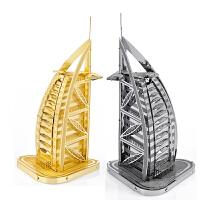 3D立体金属拼图/拼装模型阿拉伯之星 新奇好玩生日礼物送男女朋友 +彩灯底座