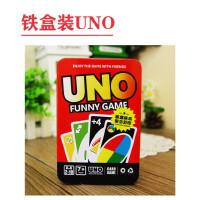 �F盒加厚UNO牌�~版�uno�牌���Z牌卡�Z�踔Z牌桌游卡牌UNO游�蚺�