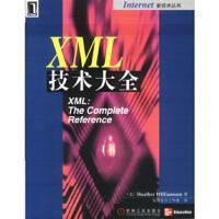【新书店正版】XML技术大全,(美)威廉逊;智慧东方工作室,机械工业出版社9787111094333