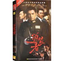 伪装者(七碟装)DVD( 货号:788551008)