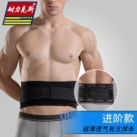 运动护腰带男篮球护具健身跑步深蹲腰带训练束腰收腹带女护腰装备
