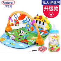 早教游戏毯0-1岁宝宝玩具婴儿脚踏宝贝钢琴健身架