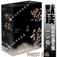 默�x123大�Y局全3�� �Y盒�b Priest小�f全集套�b�^六爻 大哥 有匪 ��次品系列后 �商酵评砜植荔@悚小�f
